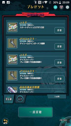 Screenshot_20180729-200919