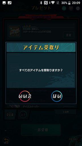 Screenshot_20180729-200925