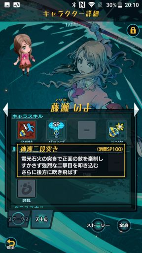 Screenshot_20180729-201053