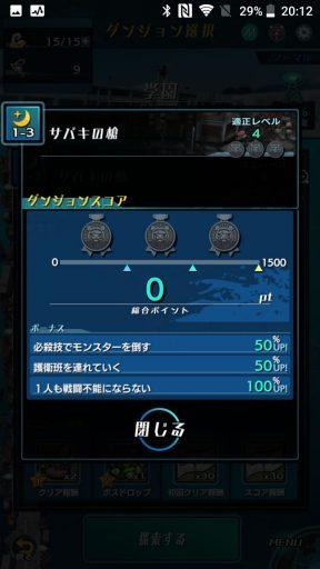 Screenshot_20180729-201252