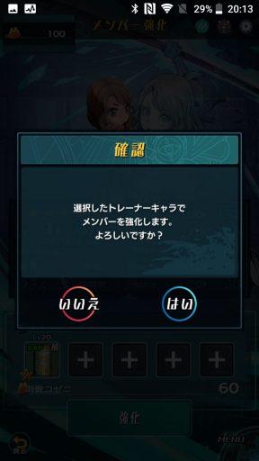 Screenshot_20180729-201344