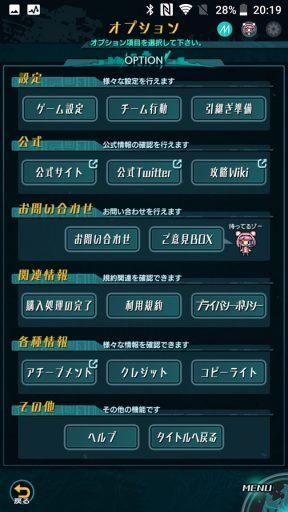 Screenshot_20180729-201903