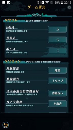 Screenshot_20180729-201911