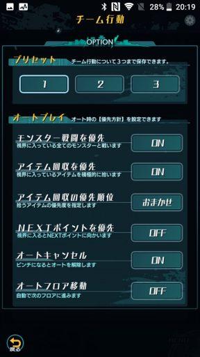 Screenshot_20180729-201923