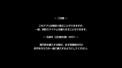 Screenshot_20180721-144825