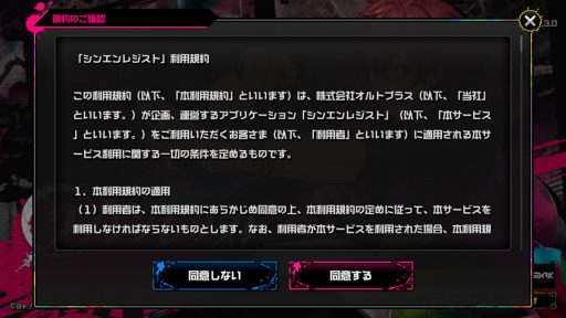 Screenshot_20180721-144841