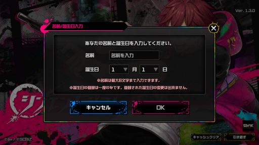 Screenshot_20180721-144954