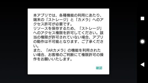Screenshot_20180804-145712