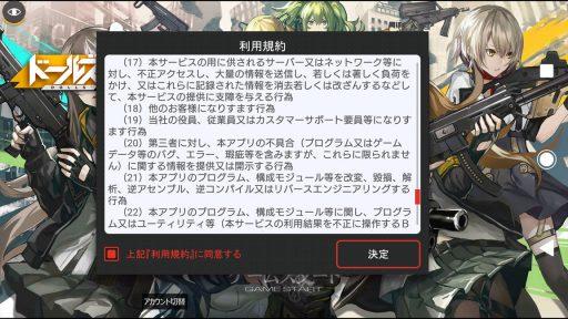 Screenshot_20180805-151743