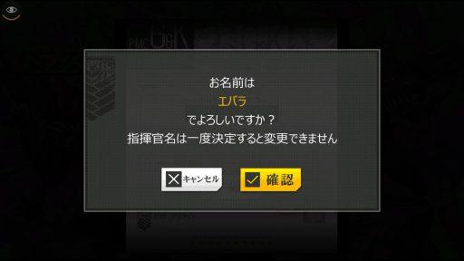 Screenshot_20180805-151823