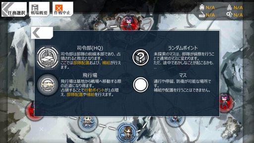 Screenshot_20180805-151928