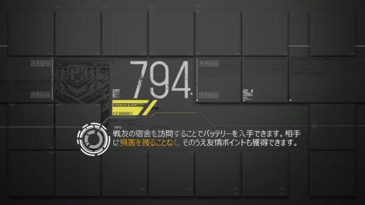 Screenshot_20180805-152006