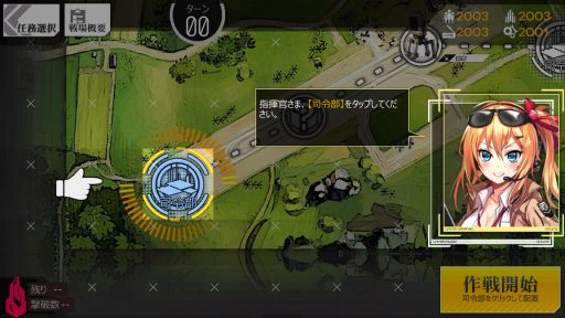 Screenshot_20180805-152239