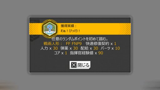 Screenshot_20180805-152416