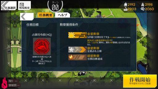 Screenshot_20180805-152624