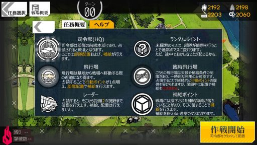 Screenshot_20180805-152628