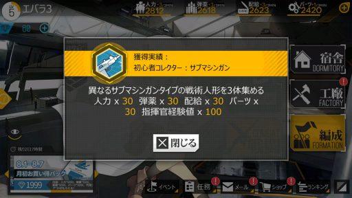 Screenshot_20180805-165303