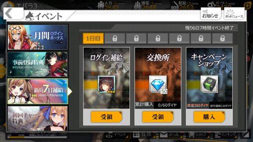 Screenshot_20180805-165321