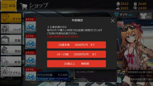 Screenshot_20180805-165334