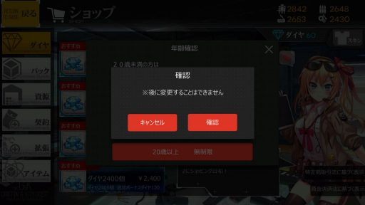 Screenshot_20180805-165338