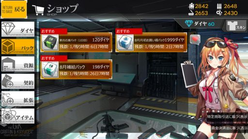 Screenshot_20180805-165348