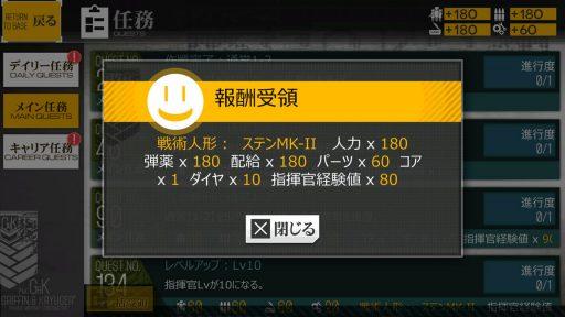 Screenshot_20180805-165413