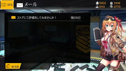 Screenshot_20180805-165428