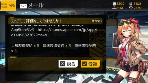 Screenshot_20180805-165435