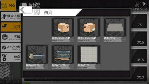 Screenshot_20180805-165558