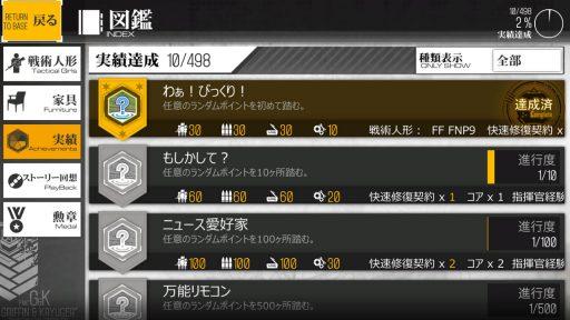 Screenshot_20180805-165603