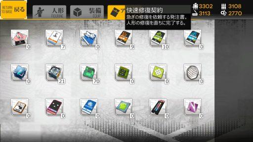 Screenshot_20180805-165638