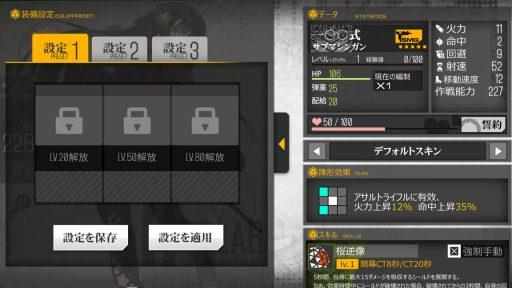 Screenshot_20180805-165653