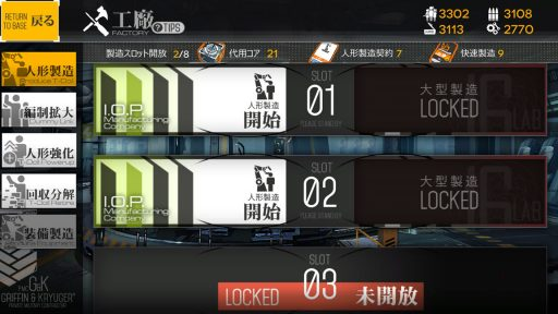 Screenshot_20180805-165900
