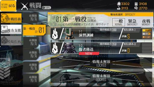 Screenshot_20180805-170043