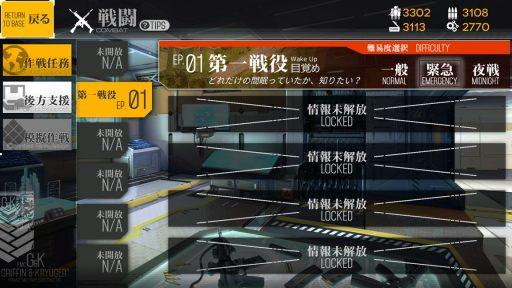 Screenshot_20180805-170047