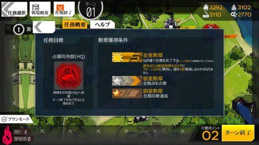 Screenshot_20180805-170114