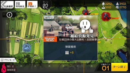 Screenshot_20180805-170151