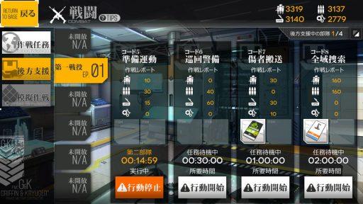 Screenshot_20180805-170346