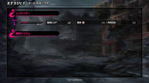 Screenshot_20180812-170103