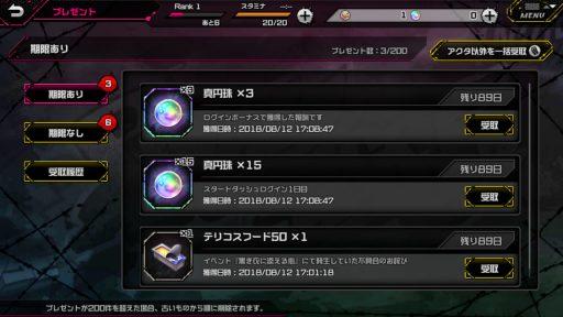 Screenshot_20180812-170916