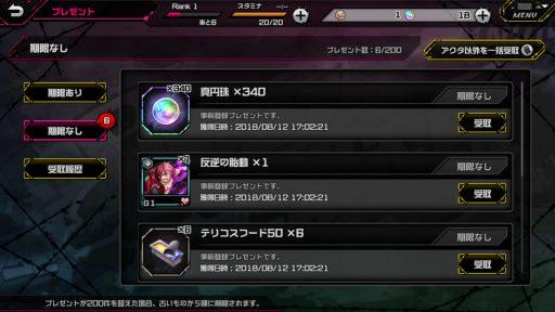 Screenshot_20180812-170927