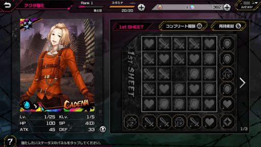 Screenshot_20180812-171049
