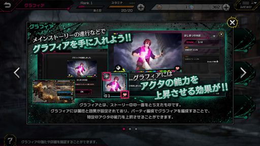 Screenshot_20180812-171159