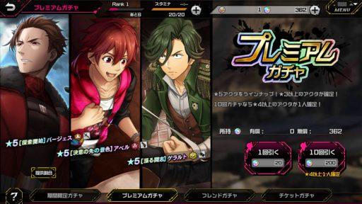 Screenshot_20180812-171241