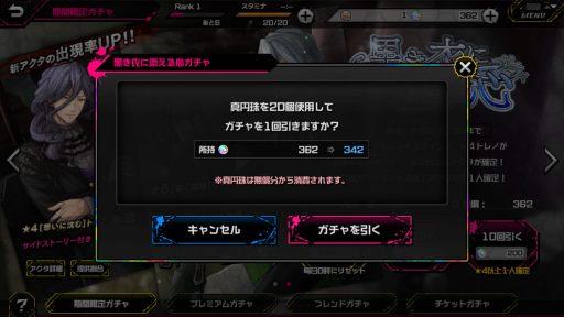 Screenshot_20180812-171257