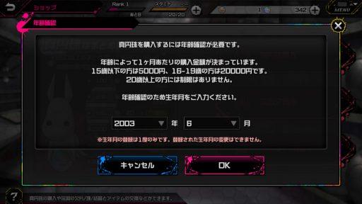 Screenshot_20180812-171419