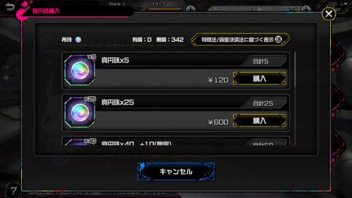 Screenshot_20180812-171432