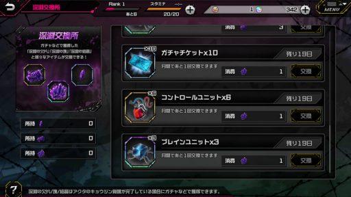 Screenshot_20180812-171438