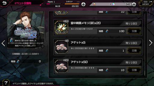 Screenshot_20180812-171447