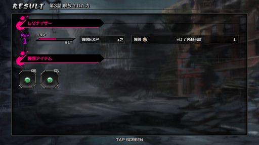 Screenshot_20180812-171644